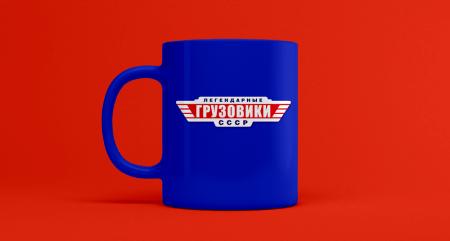 Легендарные Грузовики СССР - Подписка